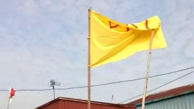 "Bendera bertuliskan ""PKI"" yang diamankan Anggota Reskrimum Polda Kalbar"