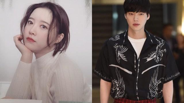 Ku Hye Sun dan Ahn Jae Hyun