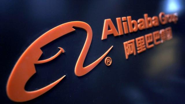 Ilustrasi Alibaba Group