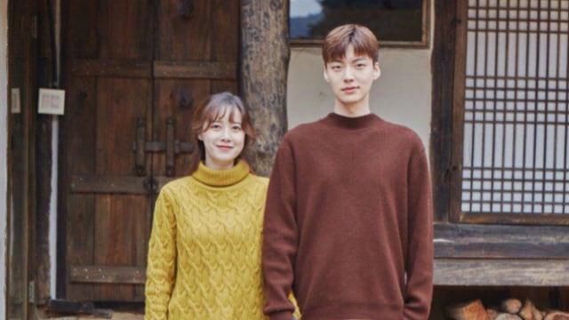 Ahn Jae Hyun dan Ku Hye Sun