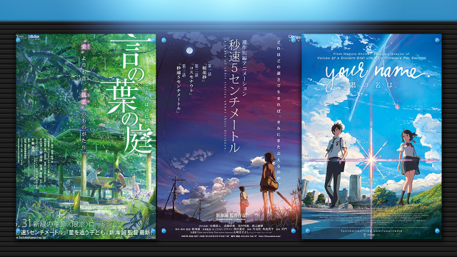 5 Film Makoto Shinkai yang Bikin Galau Selain 'Weathering With You' (348401)