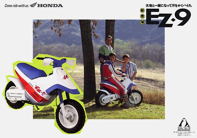 Tampilan Sangar Honda X-ADV Dirombak Jadi 'Menggemaskan' (148563)