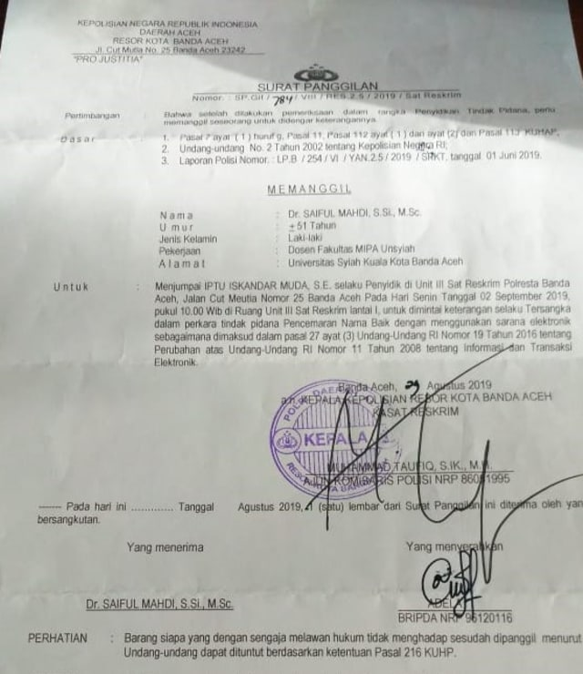 Polisikan Dosen, Dekan FT Unsyiah Tak Terima Tudingan soal Tes CPNS (67604)
