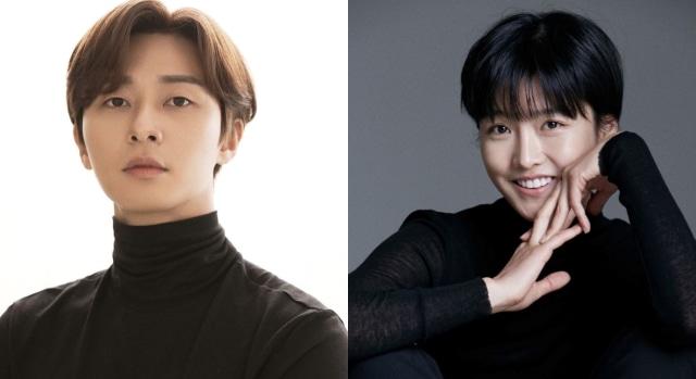 Park Seo Joon dan Ju Bo Young