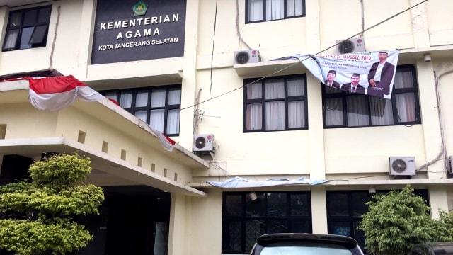 Kantor Kemenag Kota Tangsel, seminar menelaah disertasi milik Abdul Azis
