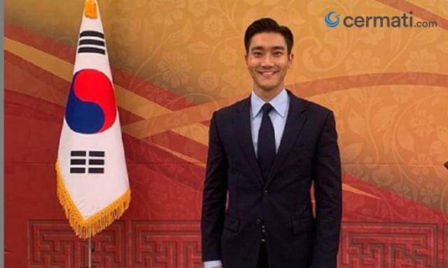 Siwon Choi (1).jpg