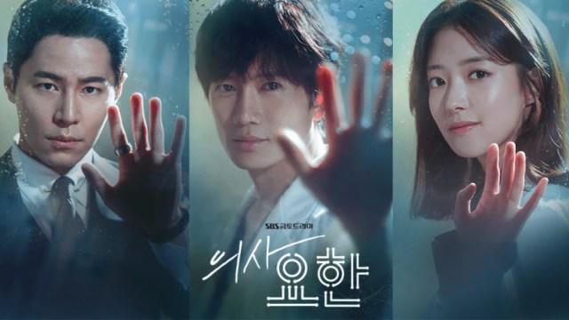 Drama Korea 'Doctor John'