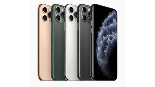Ketika Desain Kamera Belakang iPhone 11 Memicu Trypophobia (209863)
