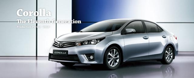 Wajah Toyota Corolla dalam 12 Generasi  (882873)