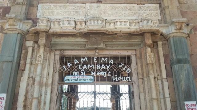 Jejak Kota Cambay, India, di Tanah Aceh sampai ke Gresik (4)  (749199)