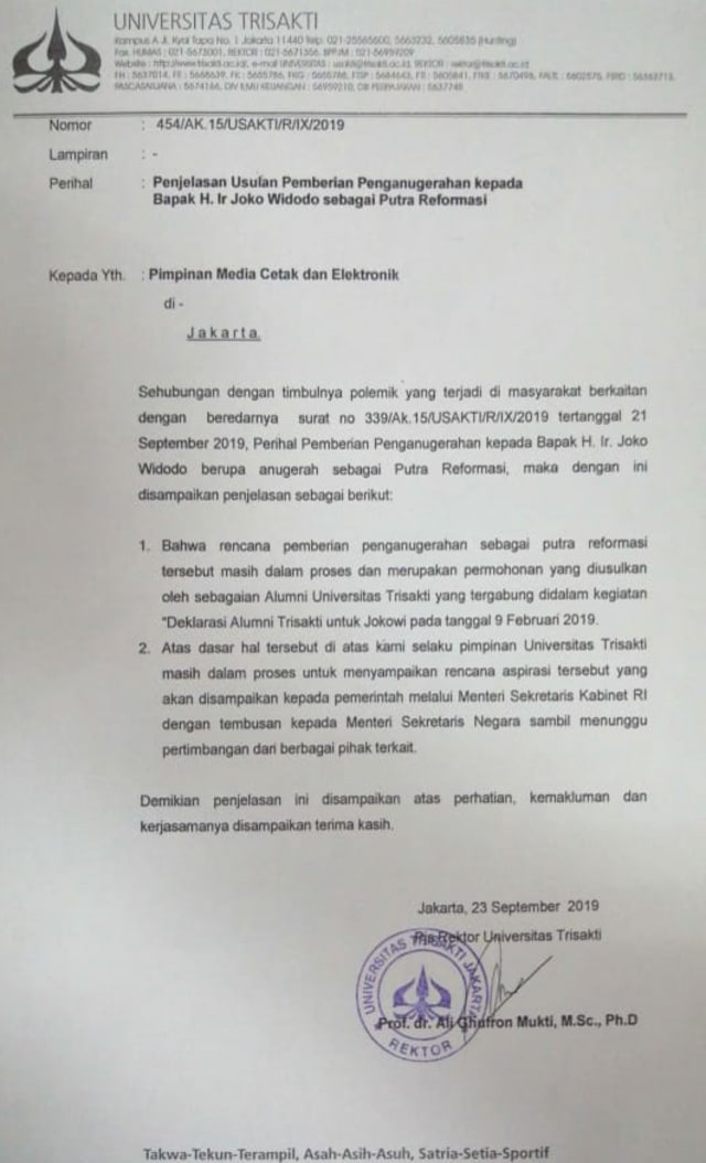 (NOTCOV) Penjelasan kampus Trisakti soal rencana pemberian gelar 'Putera Reformasi' untuk Presiden Jokowi