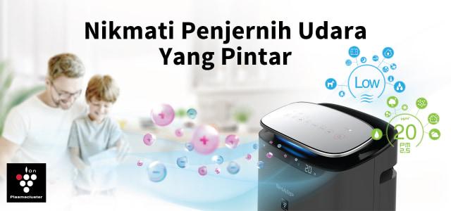 com-Sharp AIoT Air Purifier.