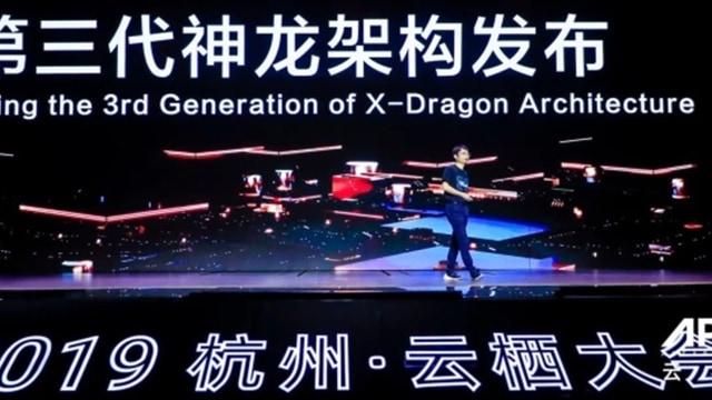 Alibaba Cloud, X-Dragon Architecture