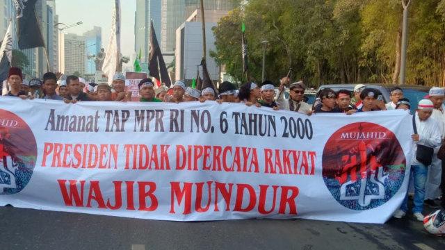 Image result for isi amanat tap mpr no 6 tahun 2000