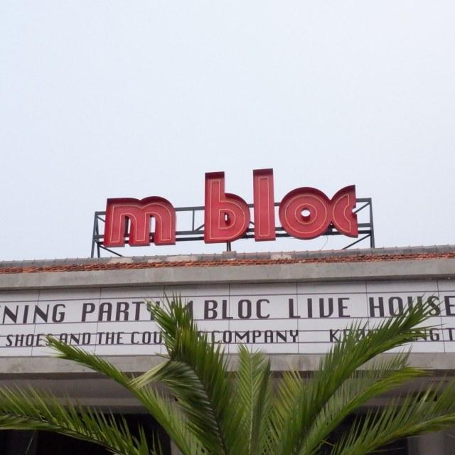 M Bloc Market Resmi Dibuka, Didominasi Produk UMKM dan Brand Lokal (250107)