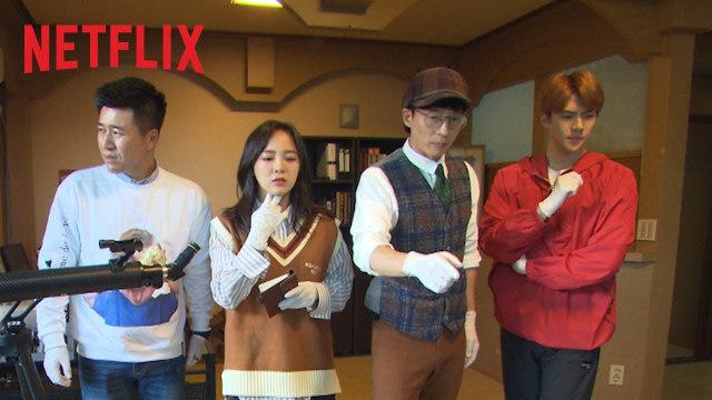 'Busted 2' Siap Tayang di Netflix 8 November (62757)