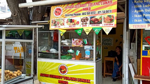 MRT Food Guide (313129)