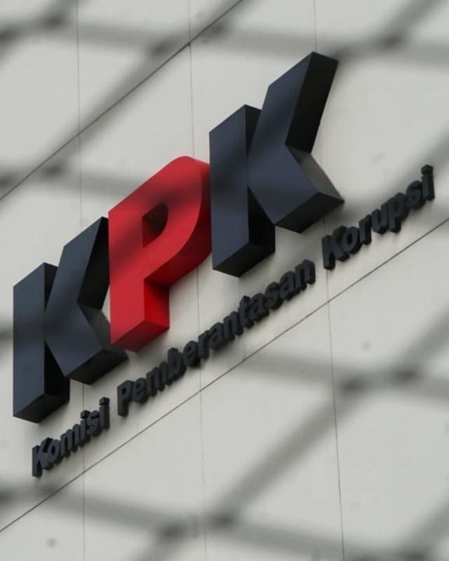 PTR, Ilustrasi logo KPK