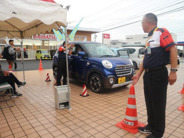 otomotif,, daihatsu, Mie Daihatsu, Tokyo motor show, TMS