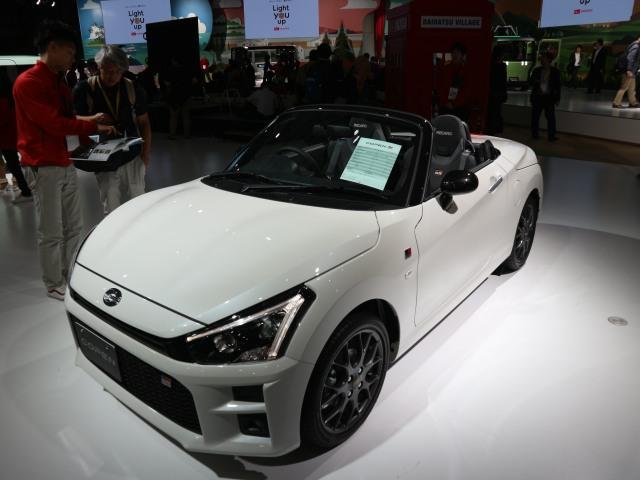 Daihatsu Catatkan 30 Juta Unit Produksi Mobilnya di Jepang (215388)