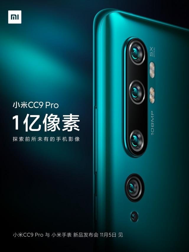 DxOMark: Kamera Xiaomi Mi CC9 Pro Lebih Baik dari iPhone 11 Pro Max (493518)
