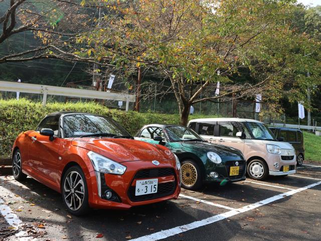 Mulai 2030, Jepang Setop Penjualan Mobil Bermesin Konvensional (49705)
