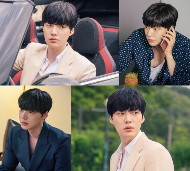 MBC Rilis Profil Karakter Drama 'People With Flaws' (62980)
