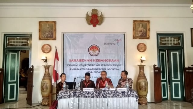 Dewan Kebudayaan DIY: Kabinet Sejak Dilantik Tidak Bicara soal Budaya (127279)