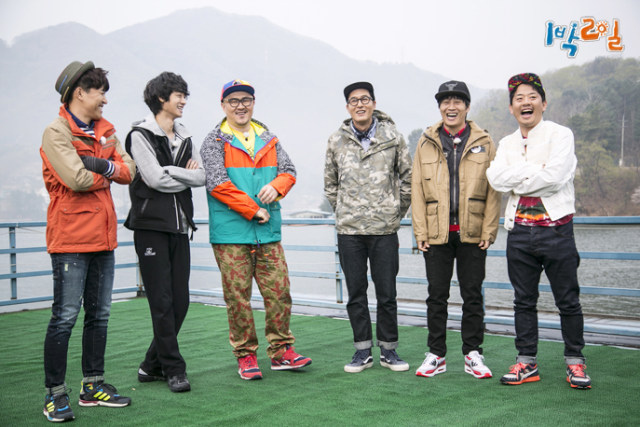 Variety show KBS '2 Days & 1 Night'.