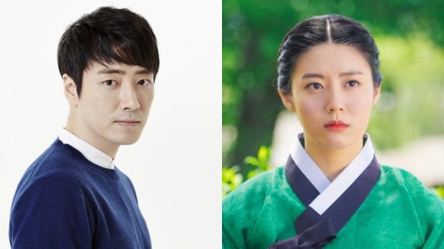 Nam Ji Hyun Siap Bintangi Drama Terbaru MBC (61533)