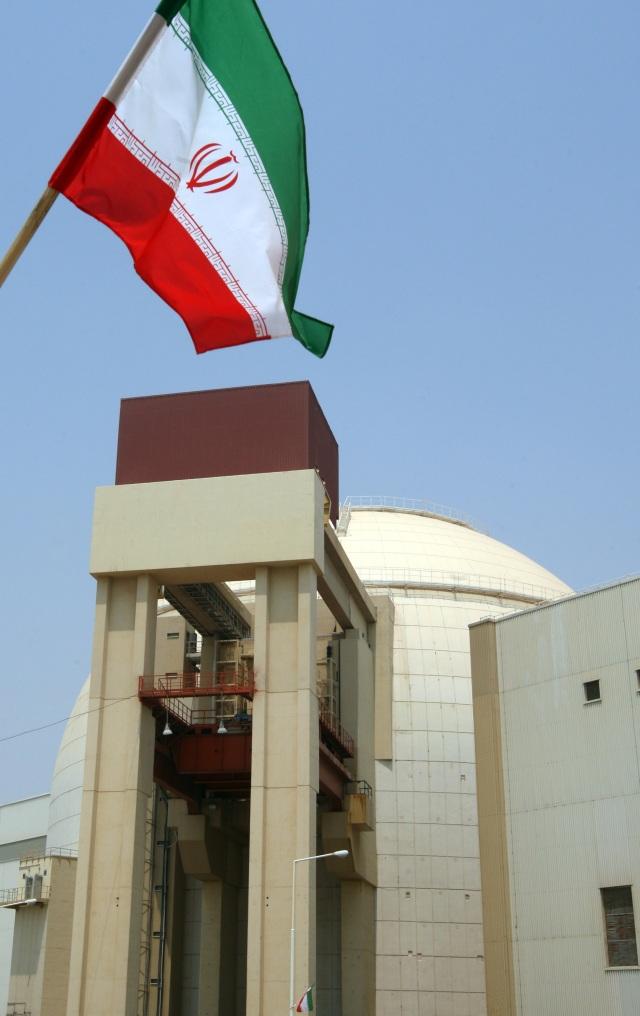 PTR, Ilustrasi reaktor nuklir Iran