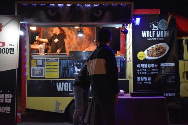 Goblin Night Market di Jembatan Banpo, Malam Paling Ditunggu di Seoul (32965)