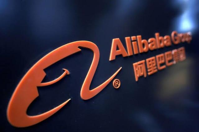 Nestle dan L'oreal Ikut Nikmati Keberhasilan Singles Day Alibaba (28408)