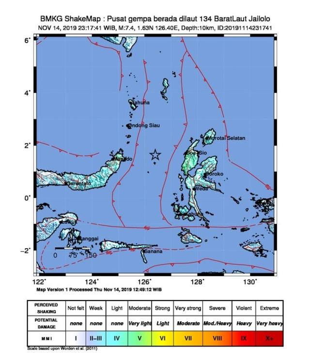 Peta Gempa BMKG, Gempa Maluku Utara