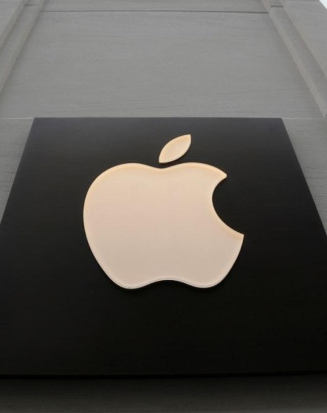 Pabrik Apple (portrait)
