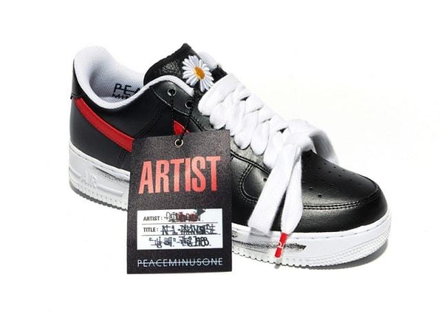 Nike dan G-Dragon Akan Kembali Rilis Sneakers Kolaborasi? (12418)
