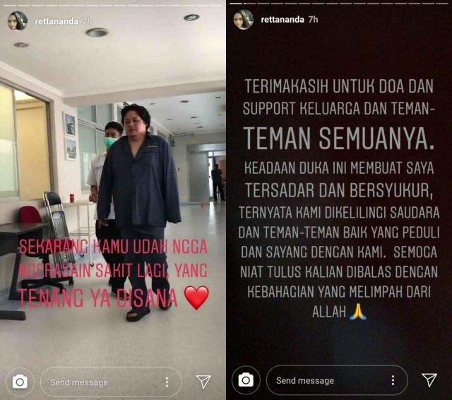 Istri Cecep Reza: Sekarang Kamu Sudah Enggak Merasakan Sakit Lagi (446779)