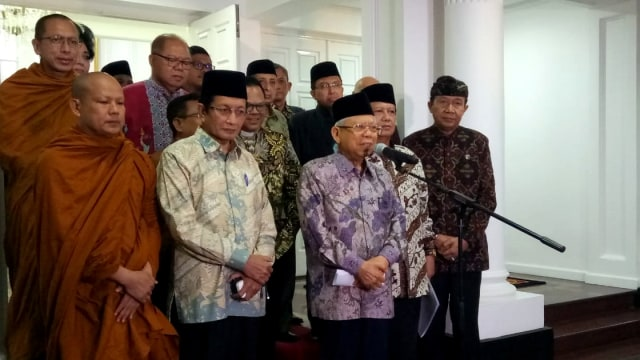 Wakil Presiden Ma'ruf Amin temui tokoh agama