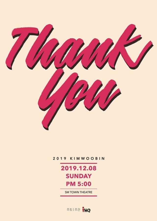 Kim Woo Bin Akan Gelar Fan Meeting '2019 Kim Woo Bin - Thank You' (105363)