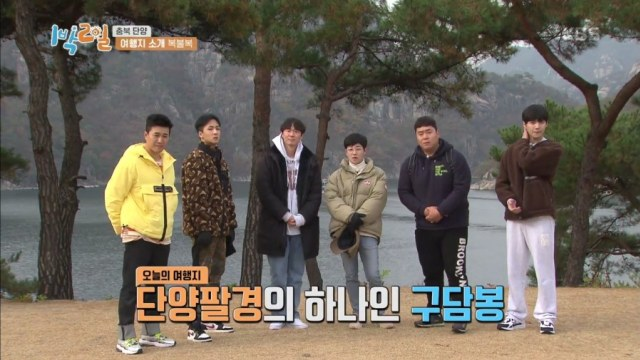 KBS 2 Days & 1 Night