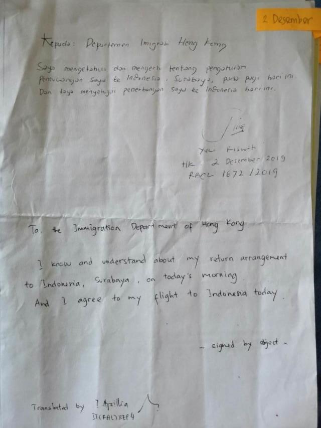 Cerita Yuli Riswati Berhenti di Deportasi (301)