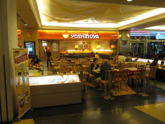Yoshinoya Benarkan Larangan Makan Kue Tak Bersertifikat Halal di Resto (4262)
