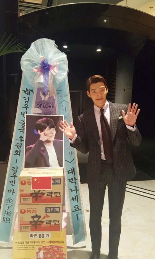Kim Woo Bin Jadi Narator Tayangan MBC 'Humanimal' (1567)