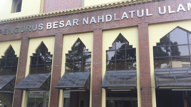 LP Ma'arif NU Juga Mundur dari Organisasi Penggerak Kemdikbud: Seleksi Tak Jelas (400931)