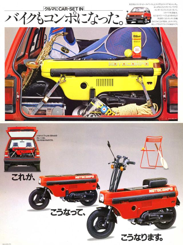Modifikasi Honda BeAT Jadi Motocompo, Motor Unik yang Bisa Dilipat! (88292)