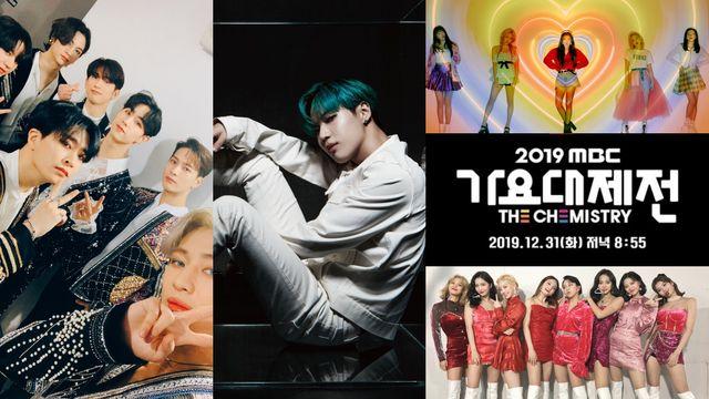 'MBC Gayo Daejejeon' Siapkan Panggung Kolaborasi Idola K-Pop (85195)