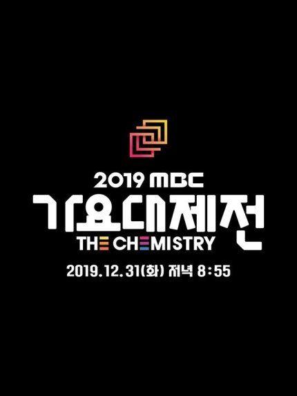 'MBC Gayo Daejejeon' Siapkan Panggung Kolaborasi Idola K-Pop (85194)
