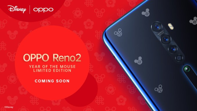 Oppo Reno 2 Disney Edition