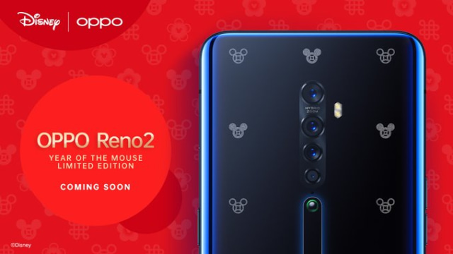Oppo Reno 2 Year of the Mouse