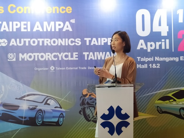 Taipei AMPA 2020 3 in 1 Fast Approaching (38730)
